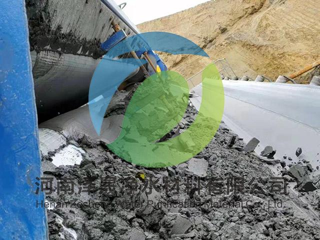洗煤厂专业聚丙烯酰胺