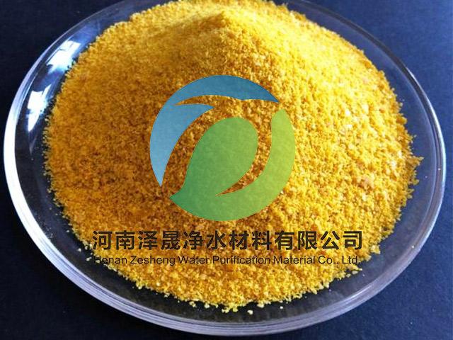 板框压滤式聚合氯化铝