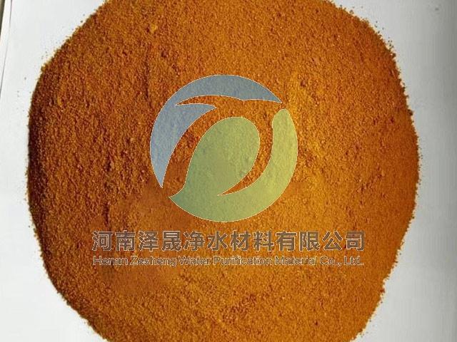 关于聚合硫酸铁盐基度的一些问题