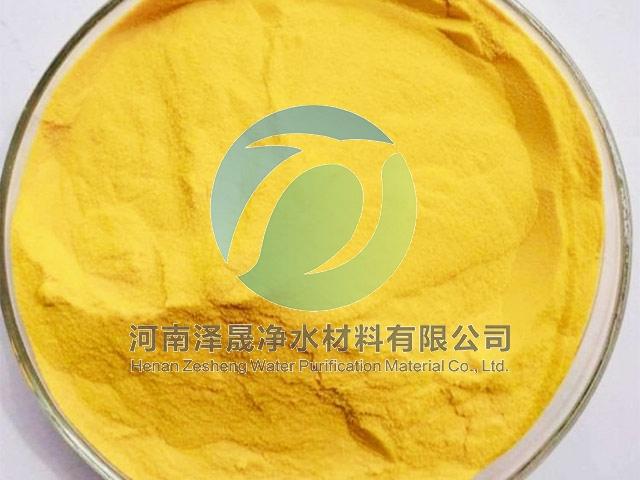 喷雾干燥式聚合氯化铝
