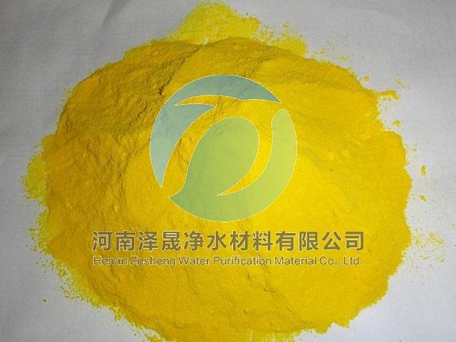 聚合氯化铝国家级标准