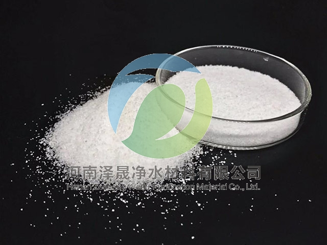 泽晟阳离子聚丙烯酰胺的特点优势分析