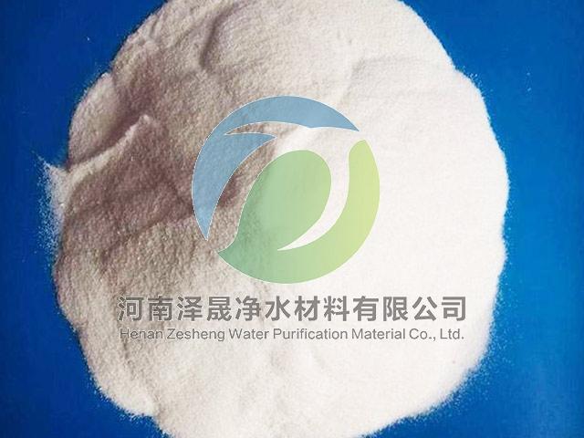 白色聚合氯化铝