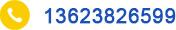 聚丙烯酰胺厂家电话